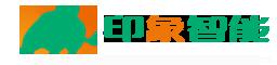 河南印象智能科技有限公司