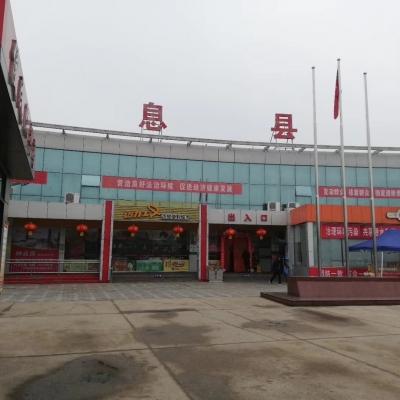 中国石化(息县服务区加油站)项目改造案例