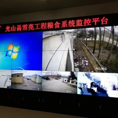 光山县雪亮工程粮食系统监控平台
