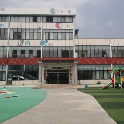 光山县潮童幼儿园