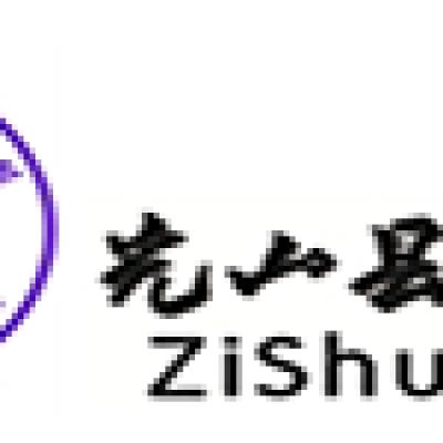光山紫水学校
