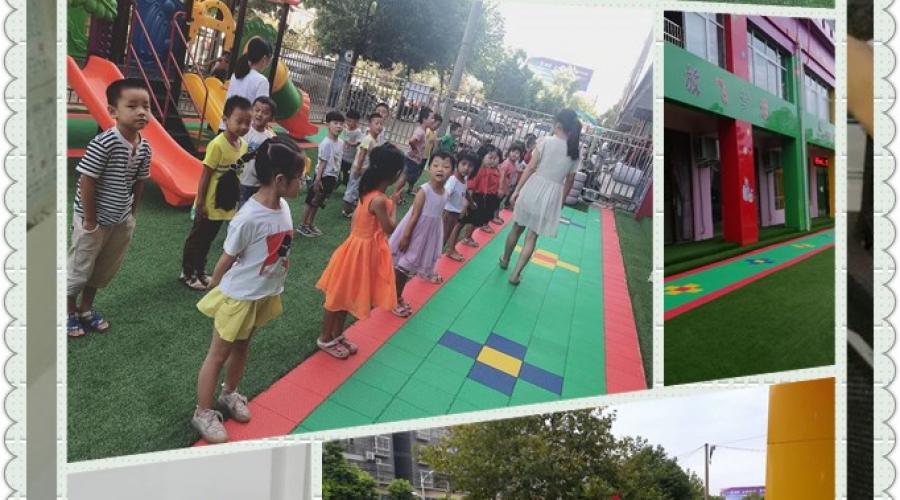 【幼儿园案例】光山育才幼儿园